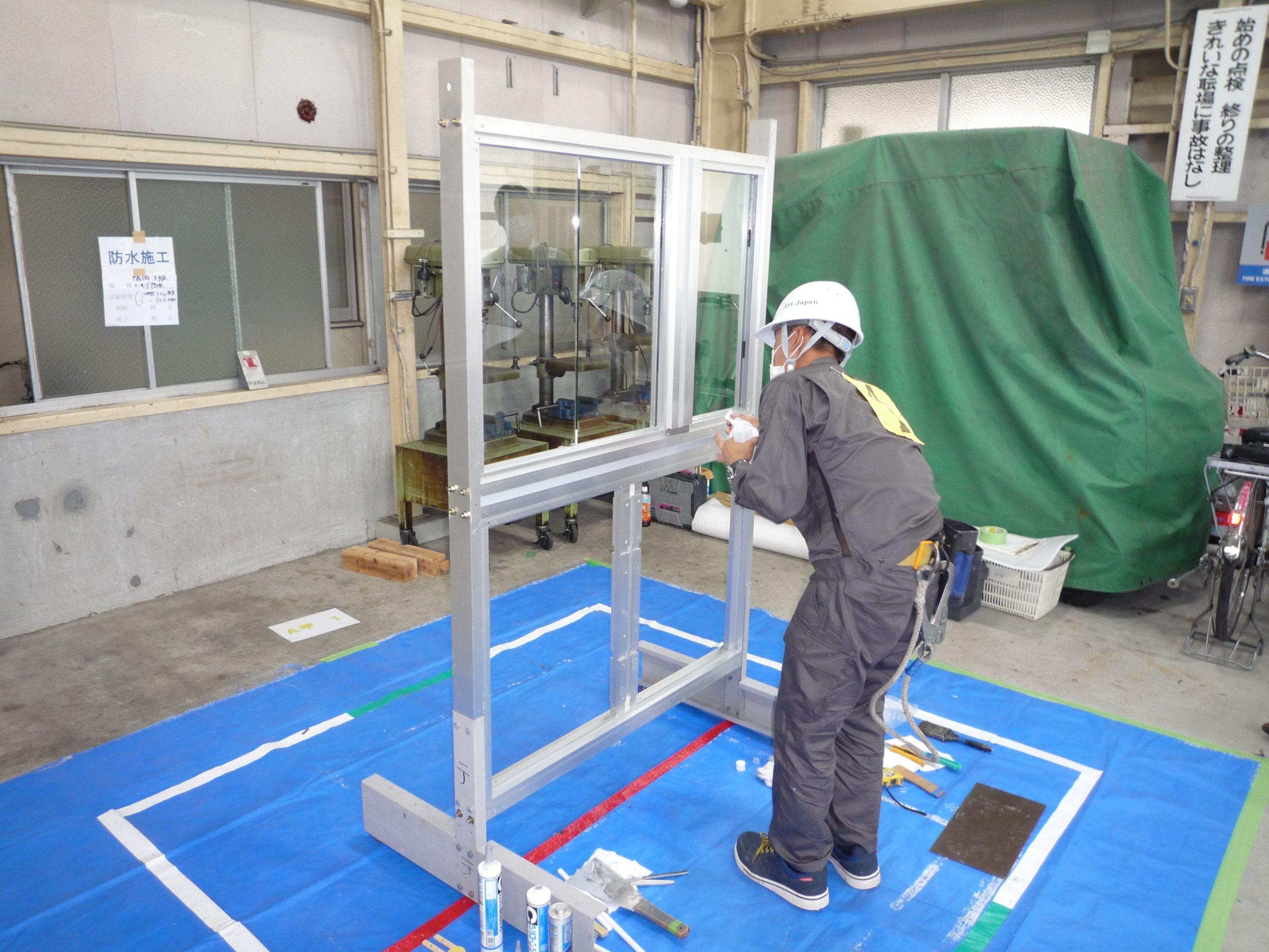 シーリング防水工事(随時3級)
