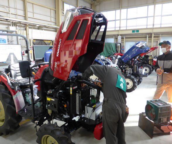 農業機械整備 1・2級